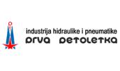 PPT, Сербия